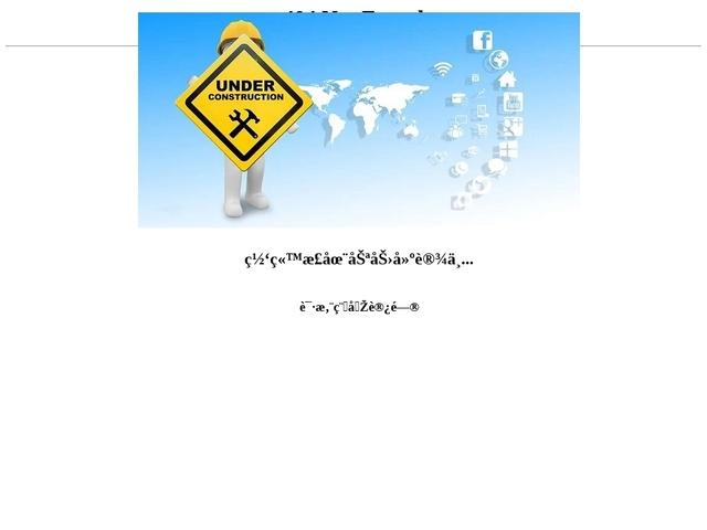 Les Acacias Résidence de tourisme Bischoffsheim