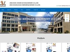 Zhejiang Weihuan Machinery Co., Ltd