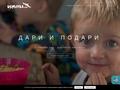 Усмивка - Позитивният портал на България