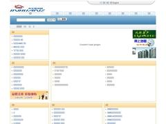 Zhejiang Shichuang Optics Film Manufacturing Co., Ltd