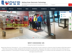 Beijing Estar Electronic Technology Co.,Ltd