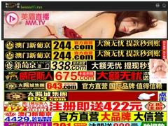 Asian Aluminium Depot Co.,Ltd