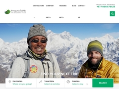 Annapurna Foothills Treks & Expedition Pvt. Ltd.