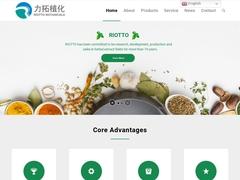 BETON NUTRITION CORPORATION