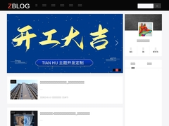 Comparer mutuelle