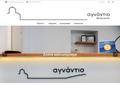 Agnantio Rooms - Chambres à louer - Tinos/Cyclades