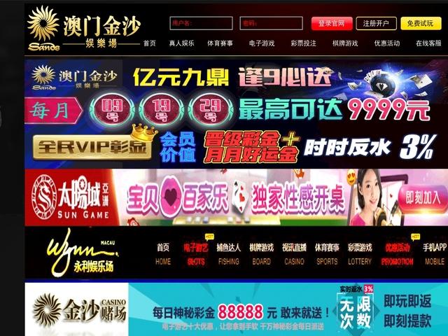 Tiantai Fuhua Plastic & Rubber Co., Ltd