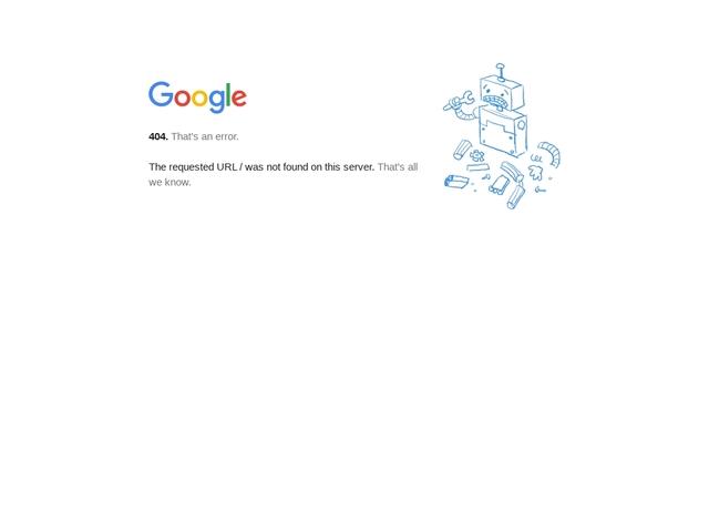 Athlétisme Metz Métropole