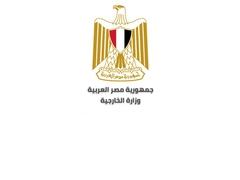 République arabe d'Égypte - Ministère des Affaires étrangères