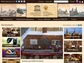 Délégation permanente de la Fédération de Russie auprès de l'Unesco