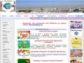 site officiel de l´école aupès de l´Ambassade de Russie en France