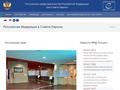 Fédération de Russie auprès du Conseil de l'Europe