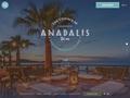 Zante - Anadalis restaurant - Argassi