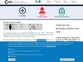 Commission d'Accès aux Documents Administratifs