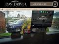 DaviDriver : taxi sur Lille, Roubaix et Tourcoing dans le Nord-Pas-de-Calais