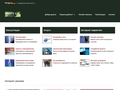 Translation services from ROSTI Ltd Bulgaria