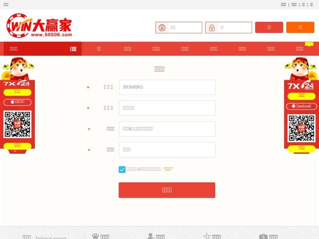 News - Gaye Teather