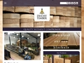 Duchy Timber Limited