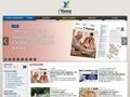 Mairie de Soucy - Yonne - Bourgogne Franche Comté