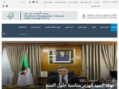 Université de Mostaganem - UMAB