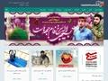 دفتر بسیج دانشجویی دانشگاه فرهنگین شهیدآیت