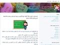 وبلاگ آموزش زبان انگلیسی