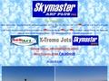 SKYMASTER - jets