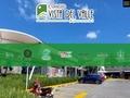 Centros Comerciales - Espacio Vista del Valle Naucalpan EDOMEX