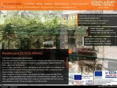 Scholarhio  Restaurant - Plaka