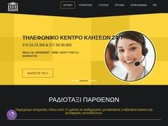 Athens - RadioTaxi Parthenon
