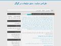 company registeration