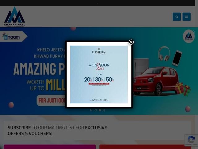 Amahan Shopping Mall