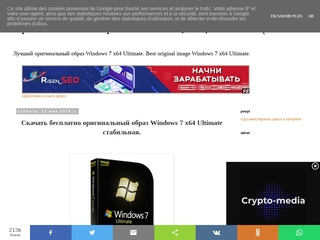 windows 7 x64