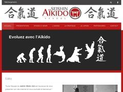 Club d'Aïkido de Vesoul