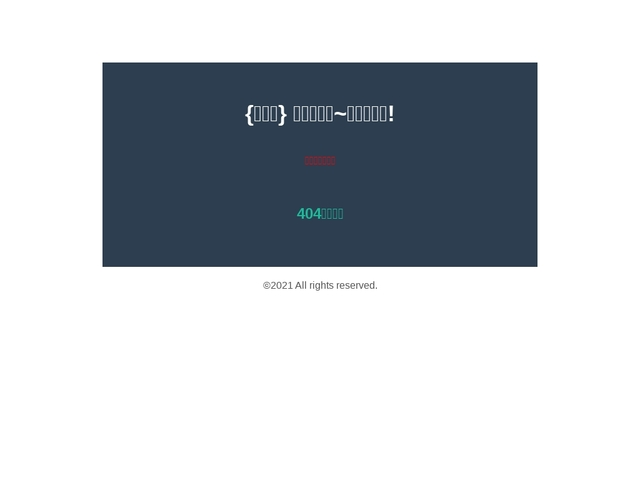 Albanian Top Sites