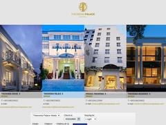 Ξενοδοχείο Théoxénia Palace - Αθήνα Βόρεια Προάστια - Κεφαλάρι