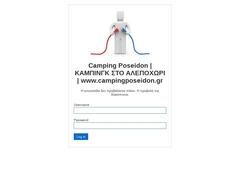 Camping Poseidon - Βρίσκεται στη Δυτική Αττική - Αλεποχώρι