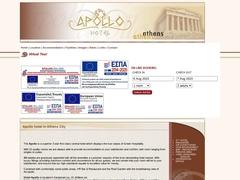 Apollo Hôtel - Métaxourgio - Athènes
