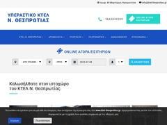 IGOUMENITSA - bus KTEL - Lignes inter-villes