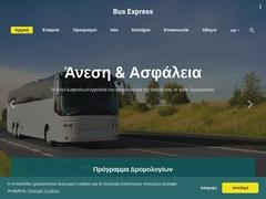 IOANNINA - bus KTEL - Lignes inter-villes