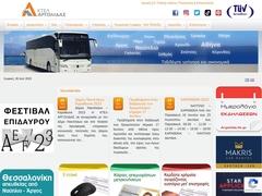 NAUPLIE - bus KTEL Argolide (Péloponnèse) - Lignes inter-villes.