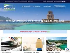 KALAMATA - bus KTEL Messenie (Péloponnèse) - Lignes inter-villes