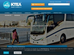 EVIA (Island of) - KTEL Chalcis (Central Greece) - Lines intercity