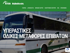 LIVADEIA,  KTEL Béotie (Grèce Centrale) - bus inter-villes