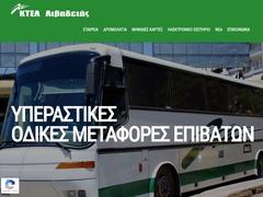 LIVADEIA, KTEL Boeotia (Central Greece) - intercity lines