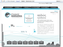 KTEL Macedonia - All lines from Thessaloniki