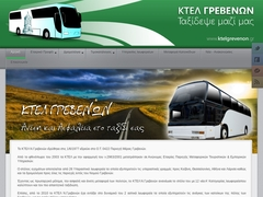 GREVENA (Macedonia) - KTEL - intercity lines