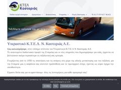 KASTORIA (Macedonia) - KTEL - intercity lines