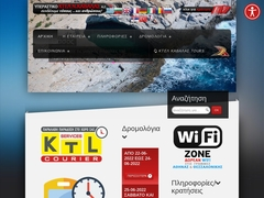 KAVALA (Macedonia) - KTEL - inter-city lines.