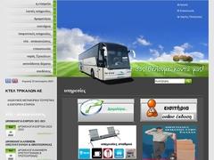 TRIKALA, Météores, KTEL de Thessalie - lignes de bus inter-villes